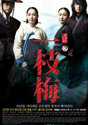 The Return of Iljimae 's Poster