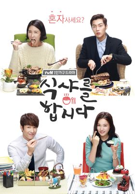 Let's Eat's Poster