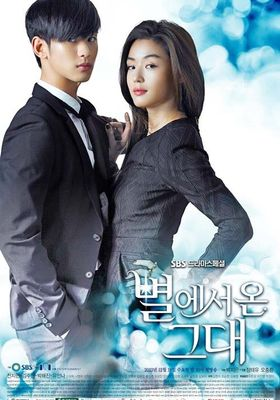 You Who Came from the Stars's Poster