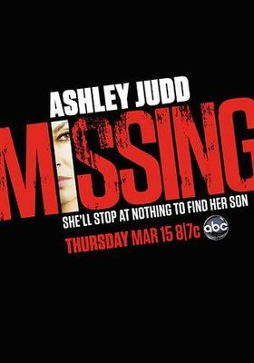 Missing's Poster
