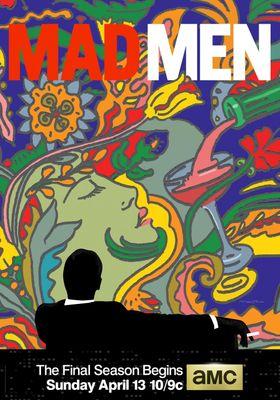 『マッドメン シーズン7』のポスター