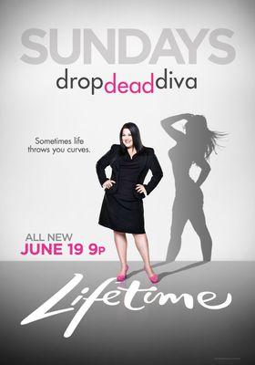 체인지 디바 시즌 3의 포스터