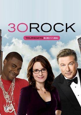 30 록 시즌 4의 포스터
