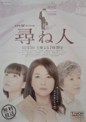 심인 's Poster