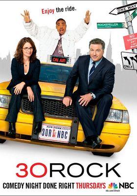 30 록 시즌 3의 포스터