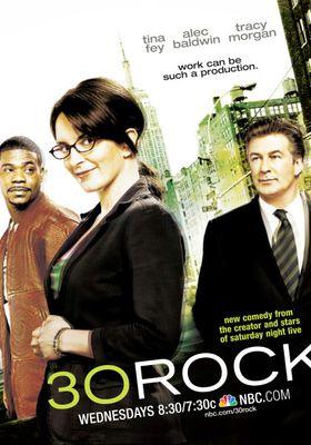 30 록 시즌 1의 포스터