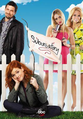 Suburgatory Season 3's Poster