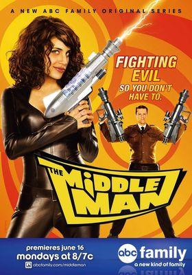 미들맨의 포스터