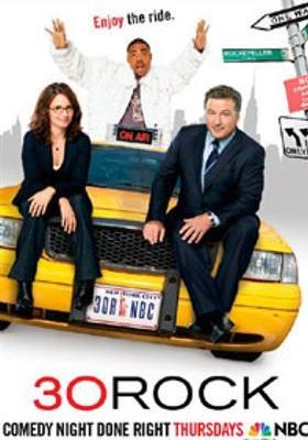 30 록 시즌 2의 포스터