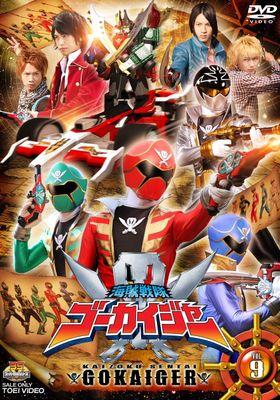 Pirate Squadron Gokaiger's Poster