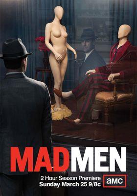 매드 맨 시즌 5의 포스터