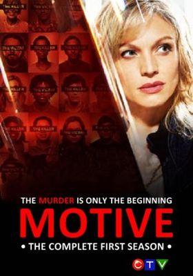 Motive's Poster