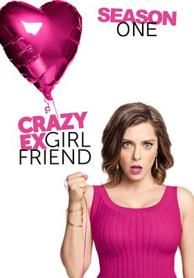『クレイジー・エックス・ガールフレンド』のポスター