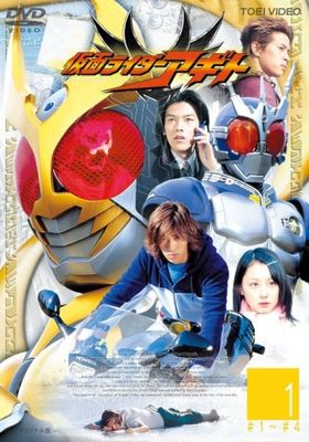 Kamen Rider Agito's Poster