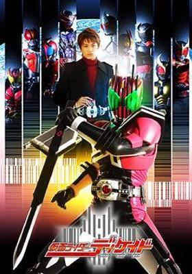 Kamen Rider Decade's Poster