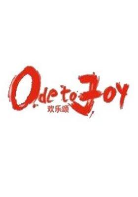 Ode to Joy Season 1's Poster
