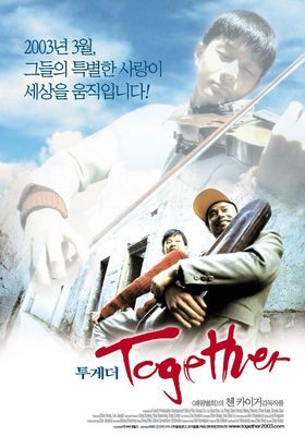 Together's Poster