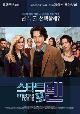 스타트 포 텐의 포스터