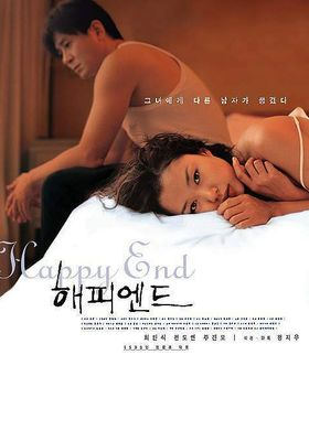 Happy End's Poster