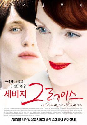 『美しすぎる母』のポスター