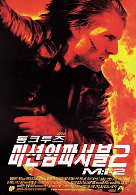 Mission: Impossible II's Poster