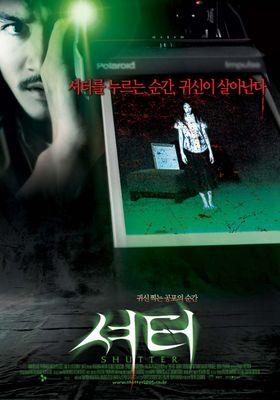Shutter's Poster