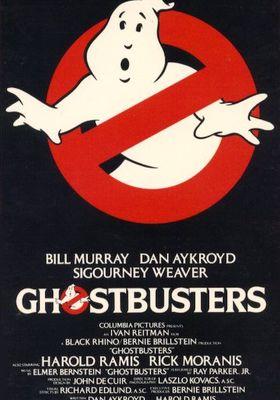 고스트버스터즈의 포스터