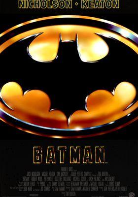 배트맨의 포스터