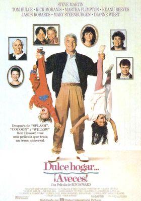 『バックマン家の人々』のポスター