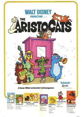 아리스토캣의 포스터