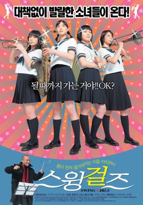 Swing Girls's Poster