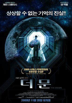 『月に囚われた男』のポスター