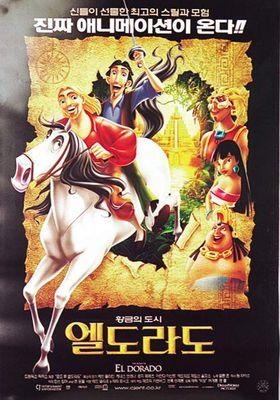 The Road to El Dorado's Poster
