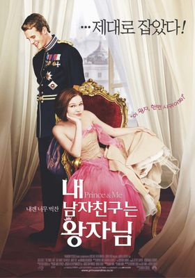 The Prince & Me's Poster