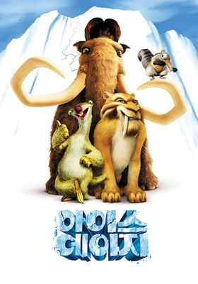 Ice Age's Poster
