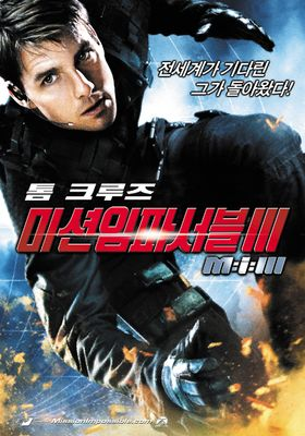 Mission: Impossible III's Poster