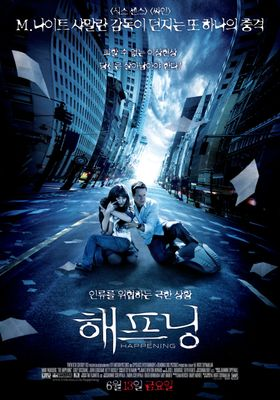The Happening's Poster