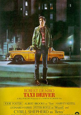 택시 드라이버의 포스터