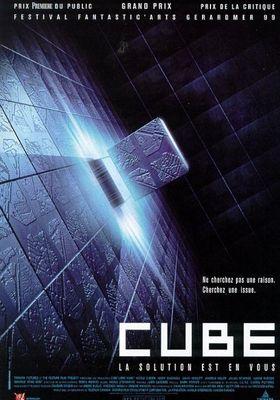 큐브의 포스터