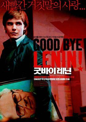 Good bye, Lenin!'s Poster