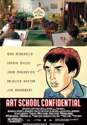 아트 스쿨 컨피덴셜의 포스터