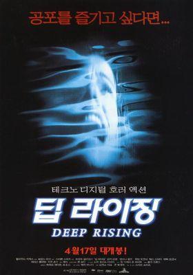 Deep Rising's Poster