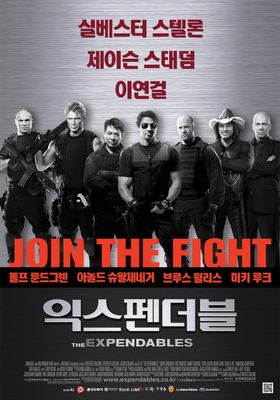 The Expendables's Poster