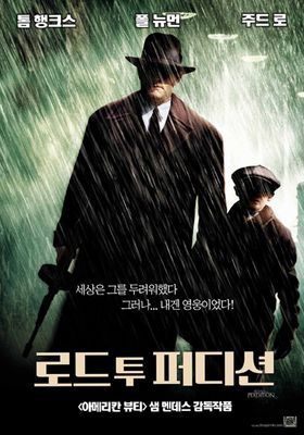 Road to Perdition's Poster