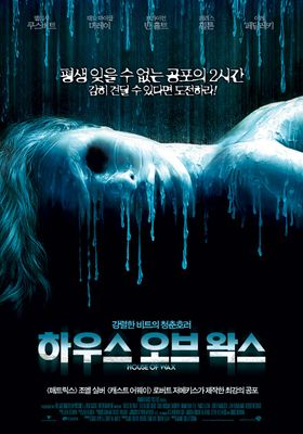 House of Wax's Poster