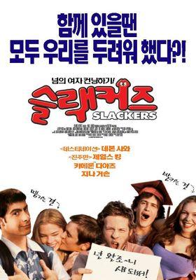 Slackers's Poster