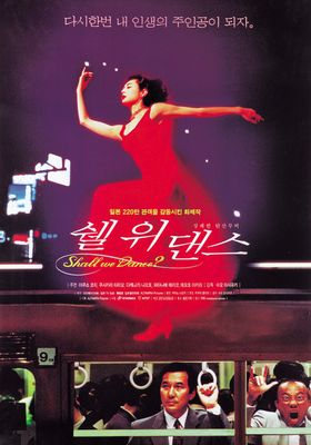 Shall We Dance?'s Poster