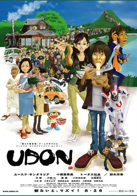 UDON's Poster