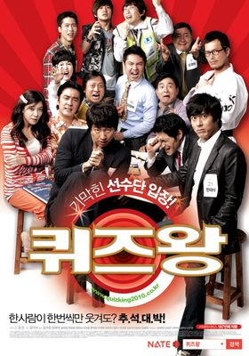 The Quiz Show Scandal's Poster
