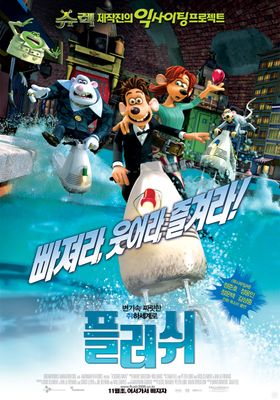 Flushed Away's Poster